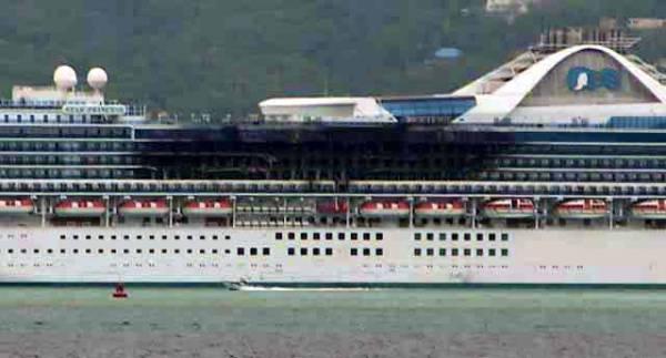 Star Princess Cruise Ship Fire Fitbudha Com